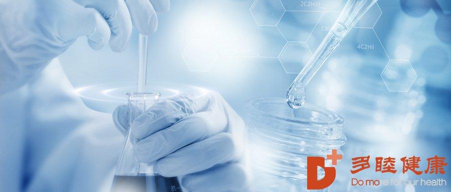 日本免疫疗法-免疫细胞治疗法价格是多少