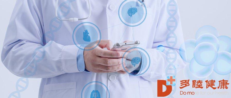 日本免疫疗法-NK细胞疗法是维持身体健康的有效途径